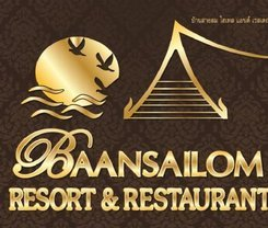 Baan Sailom Hotel Phuket. Location at 34/1 Patak Road, Karon, Muang, Phuket