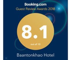 Baantonkhao Hotel. Location at 100/46-48, Kata Road, Karon, Phuket (Kata Beach)