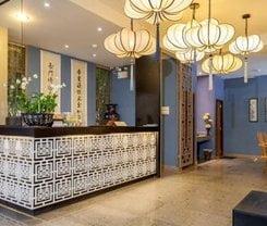 Sino Inn Phuket Hotel. Location at 25/54 Mae-luan Road T.Tarad nua Mueng